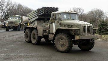 Реактивные системы залпового огня Град армии Украины. Архивное фото