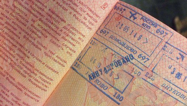 Паспорт пассажира с рейса из Внуково в Египет, которого высадили из самолета и аннулировали штамп при пересечении границы