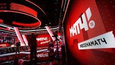 Ньюсрум телеканала Матч ТВ. Архивное фото