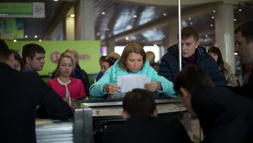 Российские туристы в аэропорту Египта, Шарм-эш-Шейх. Ноябрь 2015. Архивное фото