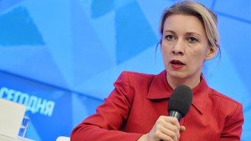 Официальный представитель министерства иностранных дел России Мария Захарова на Форуме европейских и азиатских медиа 2015