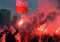 Марш националистов в Варшаве, Польша