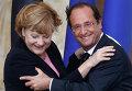 Президент Франции Франсуа Олланд и канцлер Германии Ангела Меркель во время церемонии в честь 50-летия возобновления франко-германских отношений после Второй мировой войны