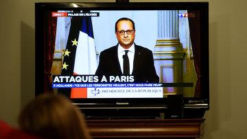 Телеобращение президента Франции Франсуа Олланда после терактов в Париже. Архивное фото