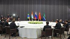 Неформальный саммит БРИКС в рамках саммита G20 в турецкой Анталье. Архивное фото