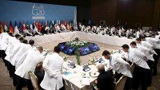 Лидеры G20 во время рабочего обеда