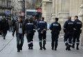Полицейские на Северном вокзале Парижа
