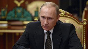 Президент РФ В.Путин провел совещание в Кремле