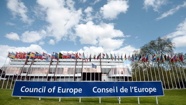 Штаб-квартира Совета Европы в Страсбурге. Архивное фото