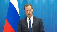 Медведев ответил на вопрос о возможном запрете полетов из РФ в другие страны