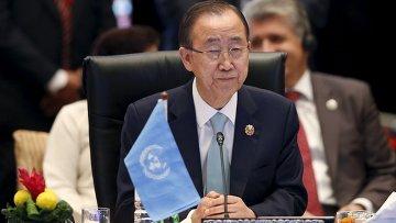 Генеральный секретарь ООН Пан Ги Мун на Восточноазиатском саммите в Куала-Лумпуре, 22 ноября 2015