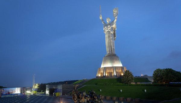Памятник Родина-мать в Киеве. Архивное фото