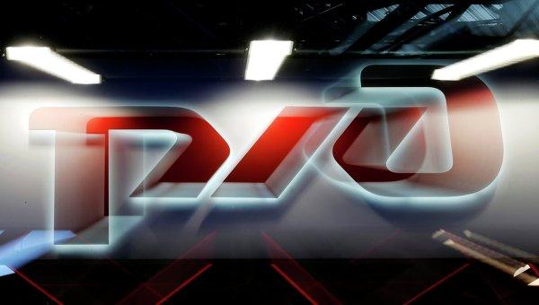 Логотип компании ОАО РЖД. Архивное фото