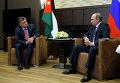 Президент России Владимир Путин во время встречи с королём Иордании Абдаллой II