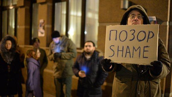 Акция протеста проходит у здания посольства Турции в Москве