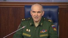 Заявление Генштаба: гибель Су-24 и усиление мер авиабезопасности в Сирии