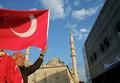 Продавец флагов на улице Стамбула, Турция