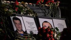 Портреты погибших в Сирии подполковника Олега Пешкова и матроса Александра Позынича. Архивное фото