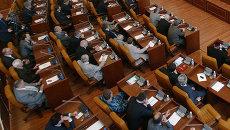 Заседание парламента Чечни. Архивное фото