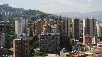 Вид на Каракас, архивное фото