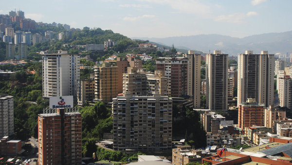 Вид на Каракас