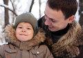 Отец с сыном в зимнем парке