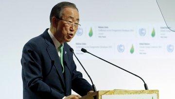 Генеральный секретарь ООН Пан Ги Мун на конференции ООН по проблемам климата в Париже