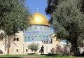 Мечеть Куббат-Ас-Сахра на Храмовой горе