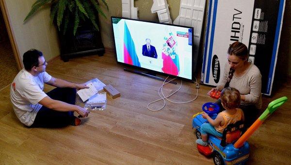 Трансляция послания президента РФ В.Путина к Федеральному Собранию