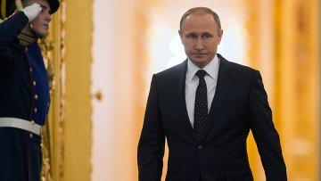 Президент России Владимир Путин перед началом оглашения ежегодного послания президента Российской Федерации Федеральному Собранию