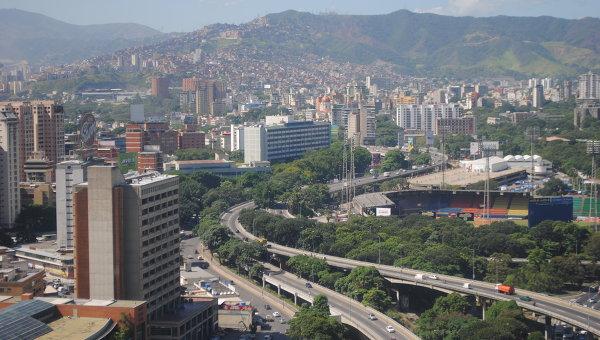 Вид на Каракас. Венесуэла. Архивное фото