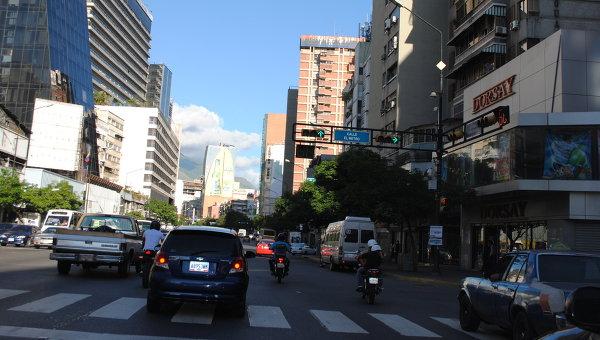 Улица Каракаса. Архивное фото