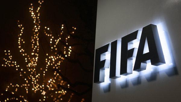Вывеска ФИФА. Архивное фото