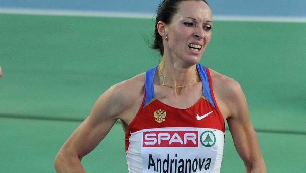 Россиянка Татьяна Андрианова. Архивное фото