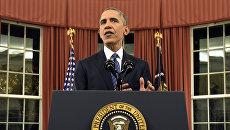 Президент США Барак Обама обращается к нации из Овального кабинета в Белом доме Вашингтон