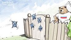 Большой альянс и мелкие пакости