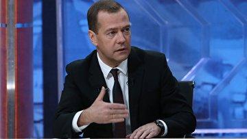 Интервью премьер-министра РФ Д.Медведева пяти российским телеканалам