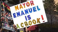Чикагцы с плакатами Мэр - обманщик требовали отставки главы города