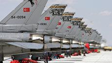 Самолеты F-16 ВВС Турции. Архивное фото