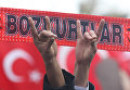 """Сторонники ультранационалистического движения """"Серые волки"""" во время митинга в Анкаре, Турция"""