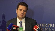 Глава Черноморнефтегаза рассказал о причинах перемещения буровых вышек