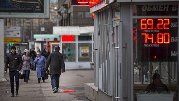 Прохожие у операционной кассы на улице в Москве. Декабрь 2015. Архивное фото