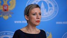 Официальный представитель министерства иностранных дел России Мария Захарова на брифинге по текущим вопросам внешней политики. 16 декабря 2015
