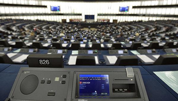 Зал заседаний Европейского парламента в Страсбурге, Архивное фото