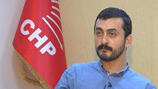 Турецкий депутат рассказал журналистам о поставках зарина террористам