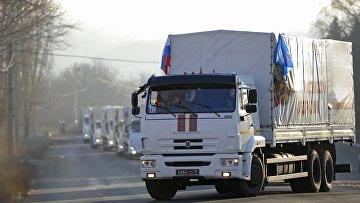 Автомобили гуманитарного конвоя МЧС РФ в Донецкой области. Архивное фото
