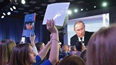 Президент России Владимир Путин и журналисты на одиннадцатой большой ежегодной пресс-конференции