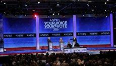 Дебаты кандидатов в президенты США от Демократической партии