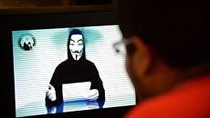 Активист группы Anonymous . Архивное фото