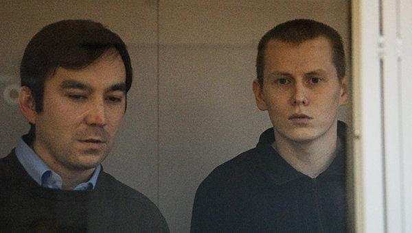 Суд в Киеве признал Ерофеева и Александрова виновными в терроризме
